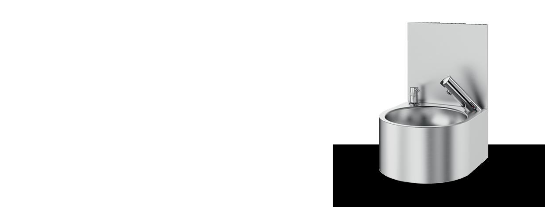 Рукомойники с сенсорным управлением